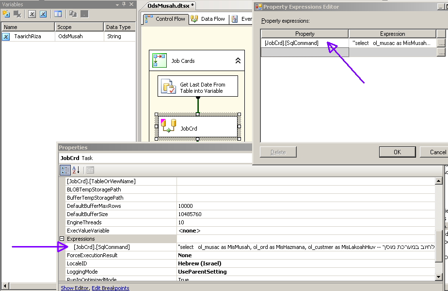 SSIS 2008 Expression