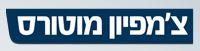 צמפיון לוגו