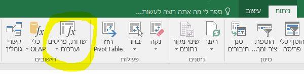 Excel2016_Set